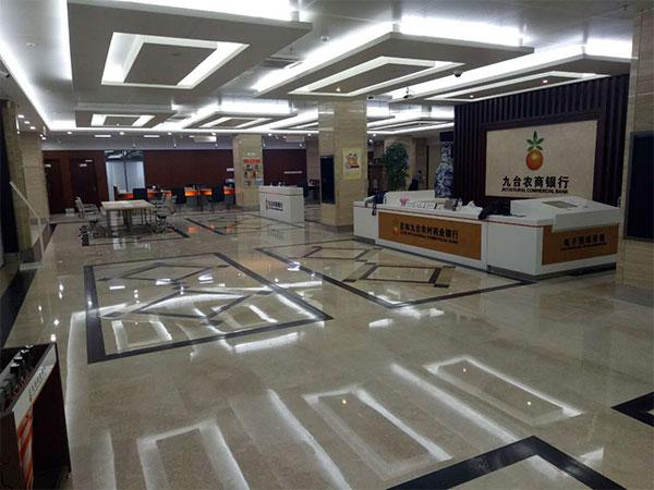 台湾九台農商銀行