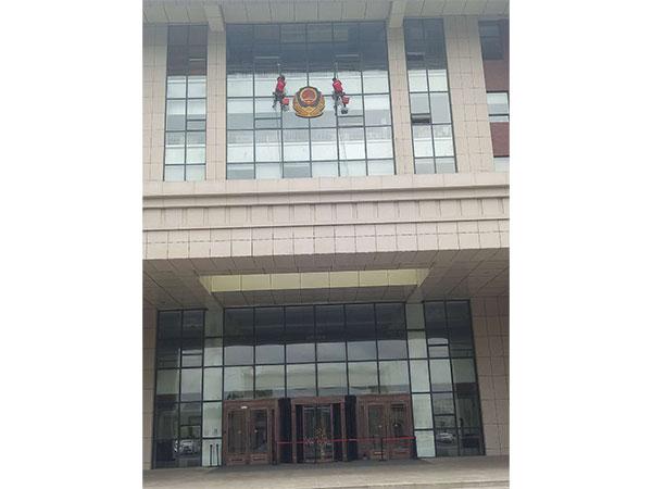 台湾省女子監獄